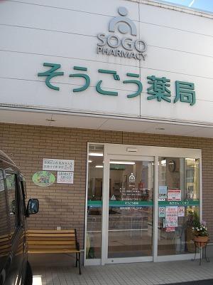 2010408_003