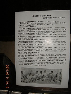 201051214_042