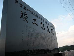 2010803_005