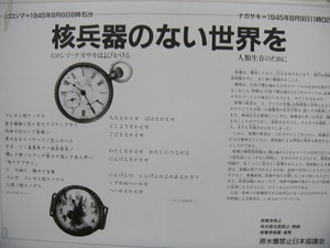 2010731_013