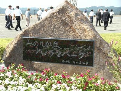201091_012_2