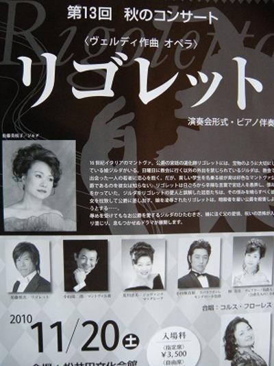 20101102_003