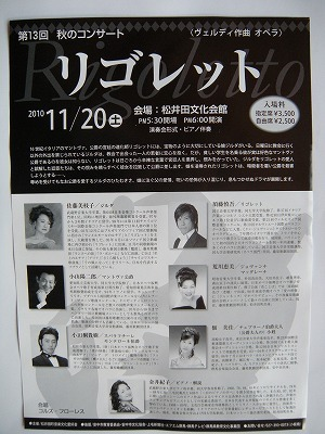 20101102_006