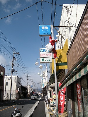 20101224_004