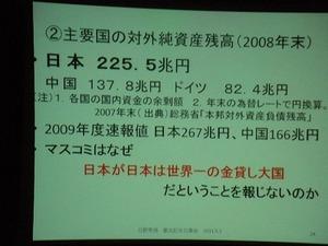 2011502_023