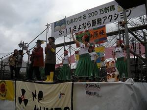 20120311_022